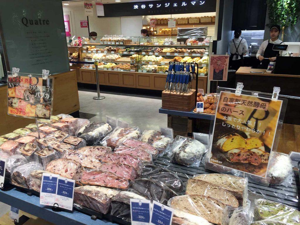 Japan – vom Reisland zum Brotland