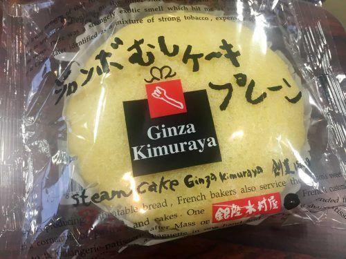 Der japanische Backwarenmarkt ist industriell dominiert